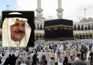 Saudi Interior Ministry Approves First Hajj Safety Guide