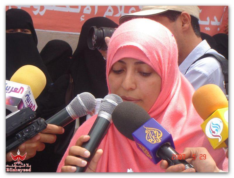 Arab Spring Female Activist Wins Nobel Peace Prize
