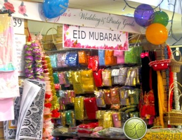7 Tips for a Sustainable Eid ul Adha Festival
