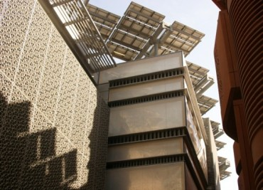 7 Amazing Clean Tech Projects in the Arab World
