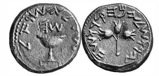 ancient shekel