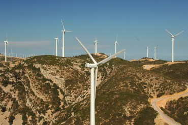 Tektuğ Elektrik Group Enters Turkey's Expanding Wind Energy Sector