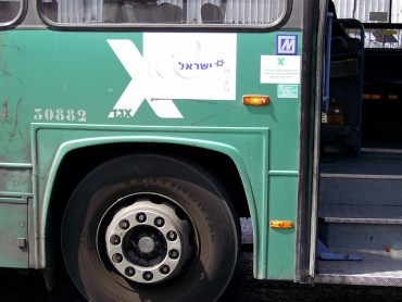 Public Transportation on Tel Aviv's Sabbath: Ecologically Smart or Defiling Religious Law?
