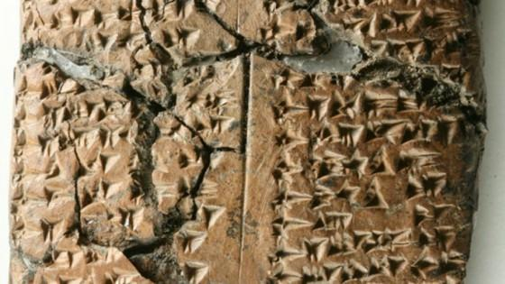 Archaeologists Discover Lost Language In Southeastern Turkey