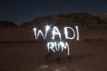Light Graffiti in Wadi Rum for Low Impact Fun