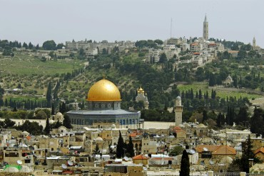Jerusalem Gets New Environment Science Study Center