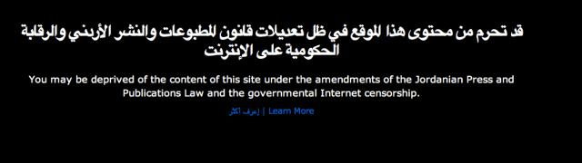 black internet jordan