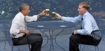 White House Honey Beer Recipes