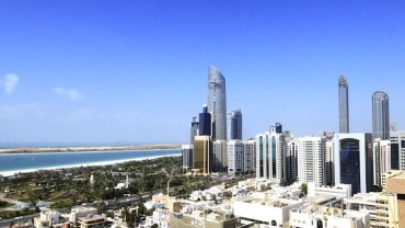 New Environmental Exhibit Inspires Hope for UAE's Future