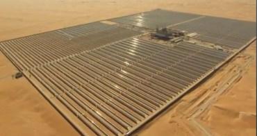 Abu Dhabi's Shams 100 MW CSP Solar Power Plant To Switch On … Soon