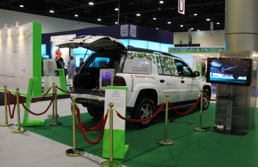 Eco-Hybrid Car From Qatar Unveiled During Climate Talks