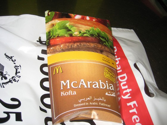 biodiesel, McDonalds, United Arab Emirates, Neutral Fuels, carbon dioxide emissions