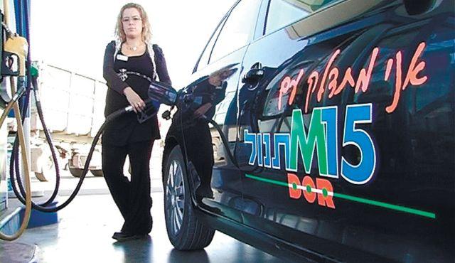 Israeli Fuel Company Tries Out Gasoline – Methanol Fuel Mixture
