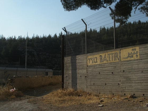 battir palestine wall separation israel friends of the earth middle east