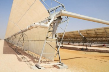 Shams 1: World's Largest Concentrated Solar Plant Goes Live