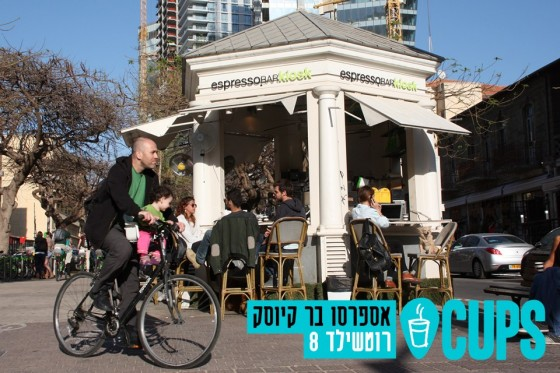 CupsTelAviv, coffee, all you can drink, caffeine, health, environment, Tel Aviv, Israel