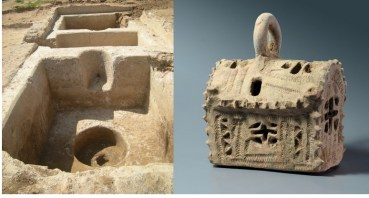 """Ancient Wine Press for """"Pauper's Wine"""" and Vinegar Unearthed in Israel"""