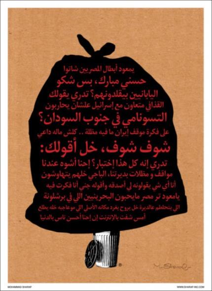 Mohammad Sharif mohammad-sharaf-graphics