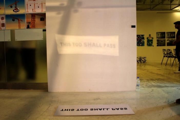 Moussa Beidas' Art Installation Powered By The Sun?