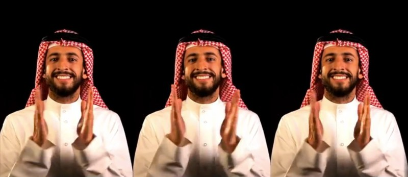 """No Woman, No Drive"" Video by Saudi Comedian Hisham Fageeh, With Lyrics"