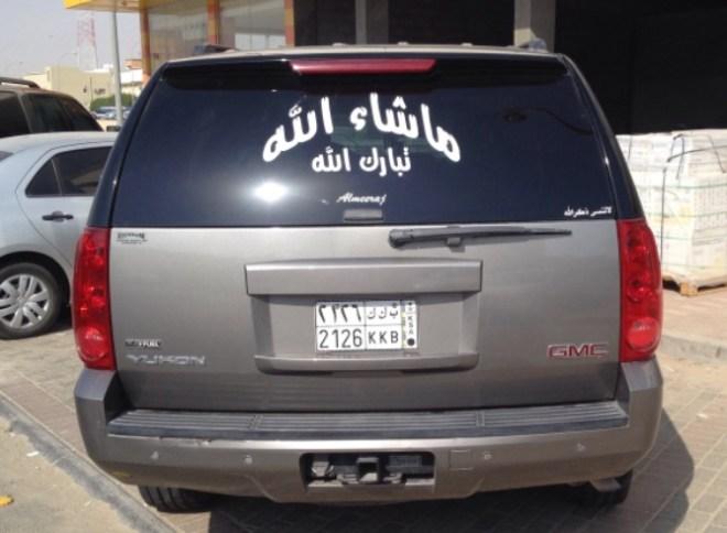 Saudi car art