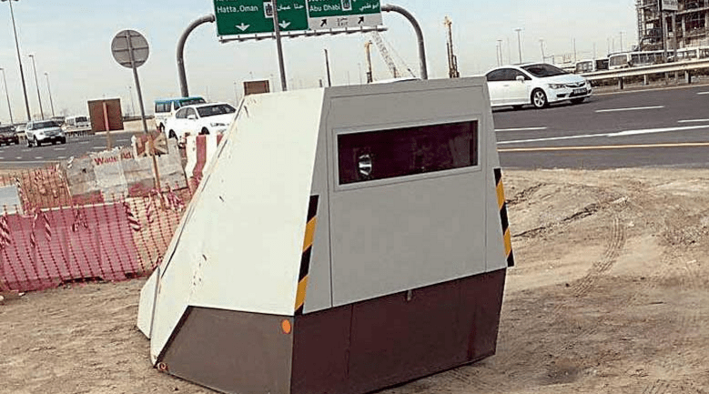 Dubai trash can catches nearly 40,000 speed racers!