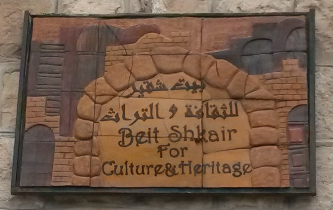 Beit Shkair Amman Jordan