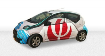 Phinergy tests range-extending aluminum-air battery for EVs in Montreal