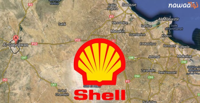 shell-kairouan-shale-gas