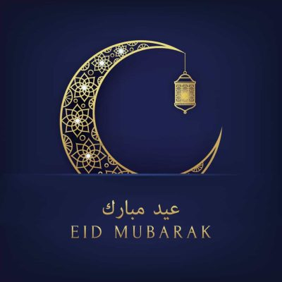 Eid Mubarak Images, Wallpapers, Photos, HD Pics for Whatsapp DP & Profile 2018