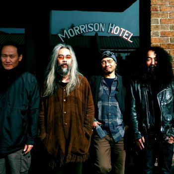 Acid Mothers Temple 715