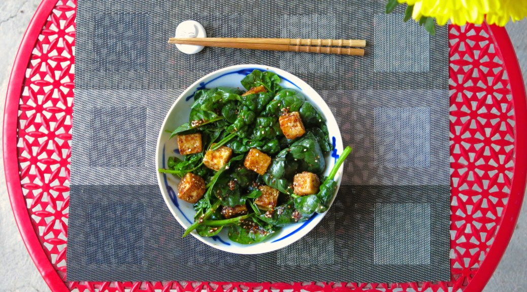 Wilted Spinach and Crispy Tofu Salad with Sweet and Spicy Sesame-Miso ...