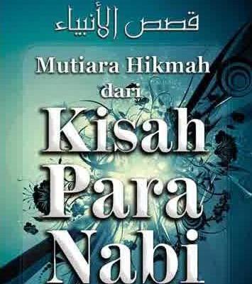 mutiara-hikmah-dari-kisah-para-nabi-ash-shaf-media