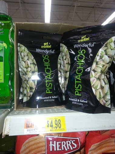 Wonderful Pistachios (2)