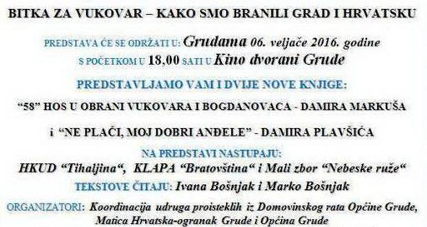 pozivnica hos vukovar plavsic markus opsirnije 2016