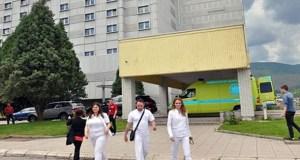 bolnica-mostar-072116