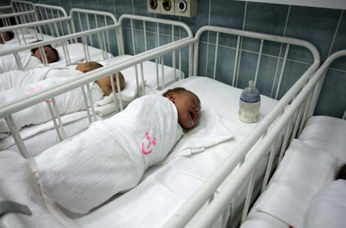 bebe-porodiliste