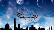 Welcom Ramadhan - GSalam.Net