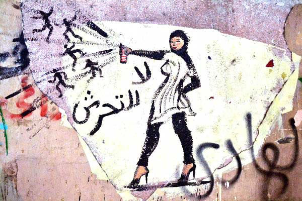 feminst-graffiti