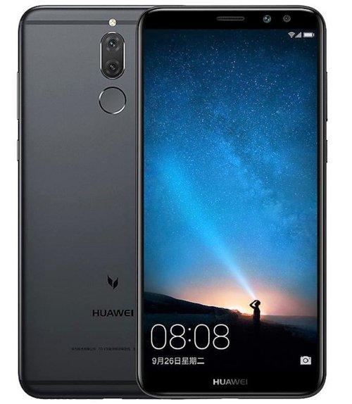 Huawei Maimang, Huawei G10, Huawei Nova 2i? Dla nas to Huawei Mate 10 Lite/fot. Huawei