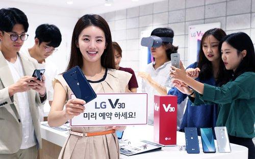 Fot. LG
