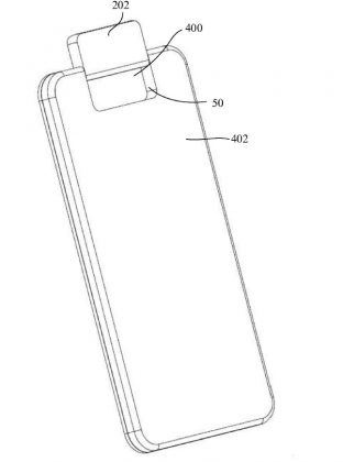 OPPO-Find-X-Patent-1-312x420