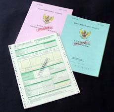 Contoh Surat Keterangan Tanah Dari Kepala Desa