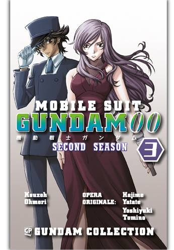 Gundam 00 second season Vol 4 by GP MANGA