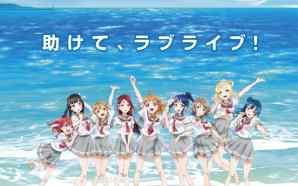 10 Anime Bertema Idola Terpopuler