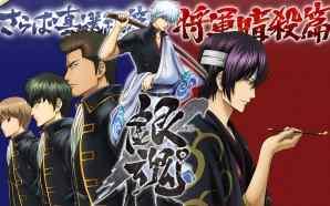 Serial anime baru dari Gintama akan tayang perdana awal Januari…