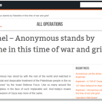 OpIsrael Confirms the Cyber-space is the Fifth Domain of War