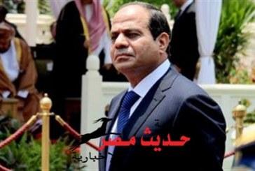 فتح الصالة الرئاسية لاستقبال السيسي بعد عودته من السعودية