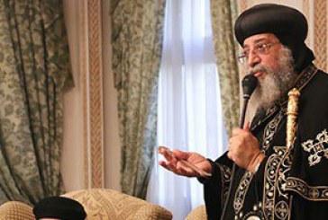 البابا تواضروس مهنئا المسلمين بعيد الفطر: نصلى ليعم السلام