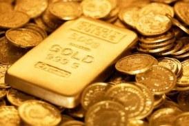 الذهب يتراجع 3 جنيهات.. وعيار 21 يسجل 621 جنيها